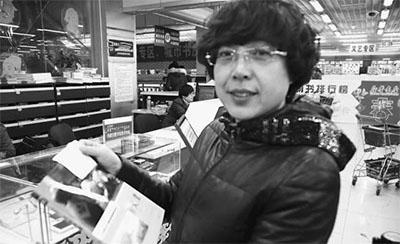 内蒙古图书馆推彩云服务:你看书,我买单