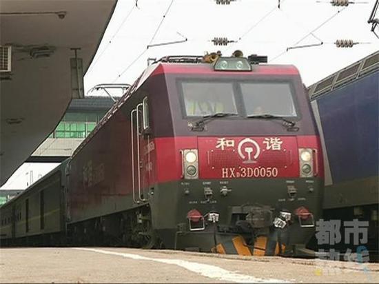 """西安开全国首趟""""众筹火车"""":按旅客需求定发车时间"""