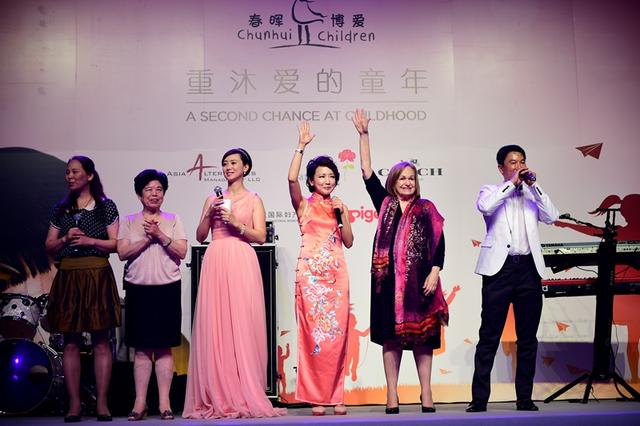 春晖博爱上海慈善晚宴点亮夜空