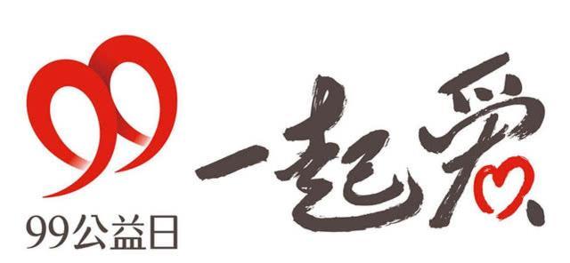 腾讯改变了我们的生活方式 还有中国公益行业的玩法
