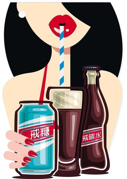 戒糖减肥,真的科学吗?