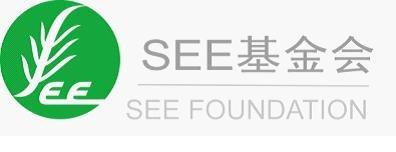 """2013第五届SEE·TNC 生态奖:""""全民给绿 美丽中国"""""""
