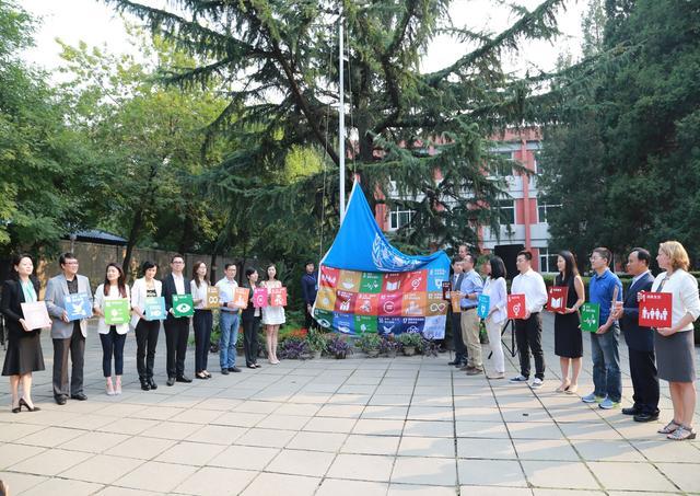 全球新媒体与公益峰会在京举办 腾讯探索互联网公益新模式