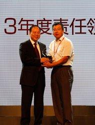 2013中国企业社会责任年会上,广东省卫生厅副厅长廖新波为王克勤颁奖。