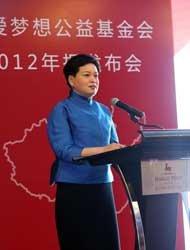 刘蔓在真爱梦想2012年报发布会上发言