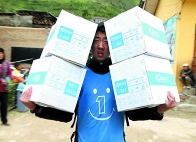 截止到7月28日,壹基金联合救灾已在梅川镇、中寨镇的24个村子、151个社发放了壹基金救援物资。
