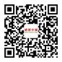 感恩中国官方微信