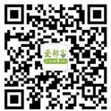 爱稀客文化中心官方微信