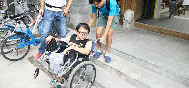 罕见病残障青年自立生活有多难?