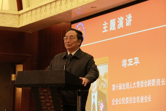 蒋正华:能做一个好人 才能做一个好企业