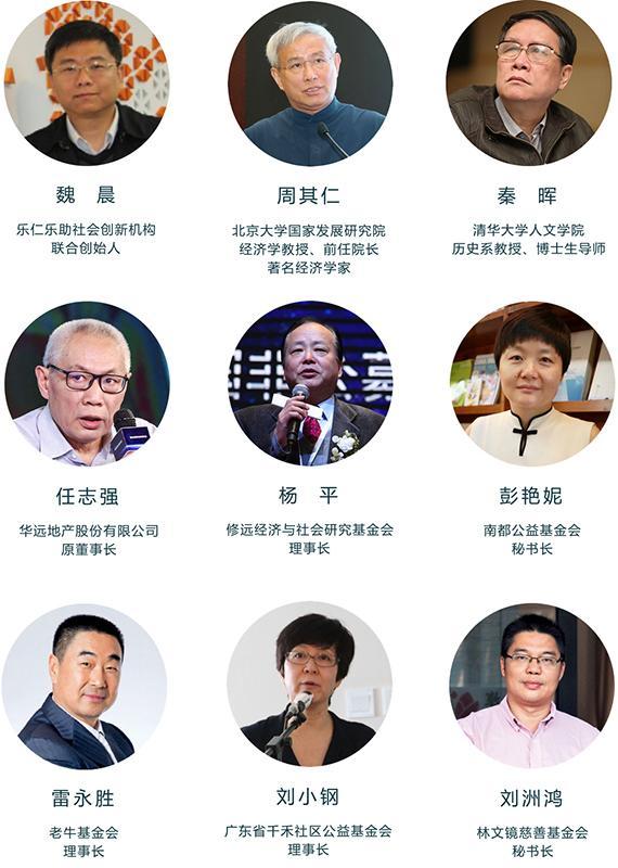 第十届中国基金会发展论坛年度盛会将在苏州举行