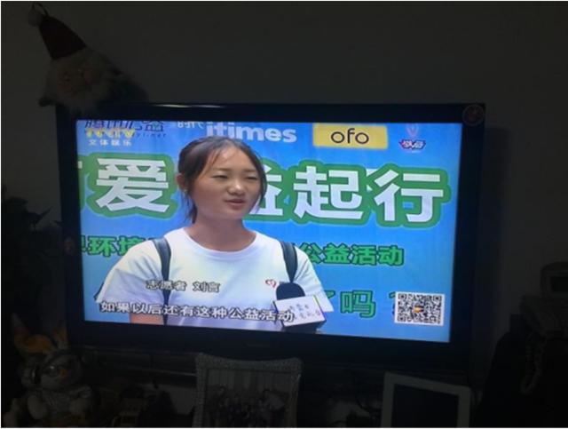 """""""鹅有爱,益起行""""——六省联动,共创公益佳话"""