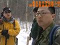 视频:东北虎栖息地科考第二天实录