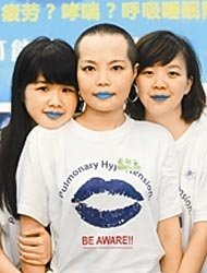 市民涂蓝自己的嘴唇,用行动关爱肺动脉高压