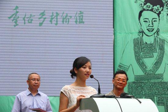 姚谦:台湾原驻民音乐保育与生态博物馆建设