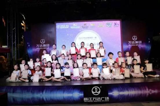万达儿童公益音乐会起航 开创企业公益新模式