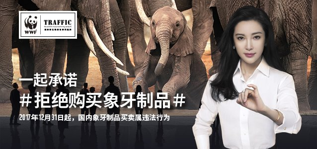 【益视频】李冰冰邀请你和她拉钩承诺,你敢吗?