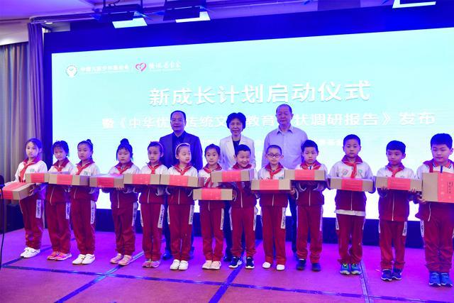 """知中国、看世界,""""新成长计划""""启动仪式在京举行"""