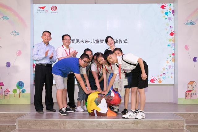 国内首个儿童智库启动 洞见儿童教育未来