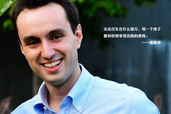 """潘勋卓:我的""""美丽中国"""""""