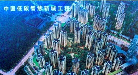 广安低碳新城完美亮相