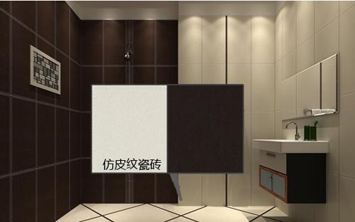 家装墙体手绘几何