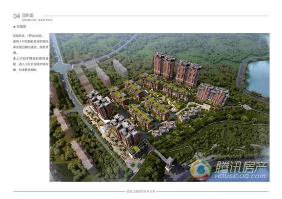 什么是贵族品质生活?鑫金庄园告诉你在广安也能如此享受!