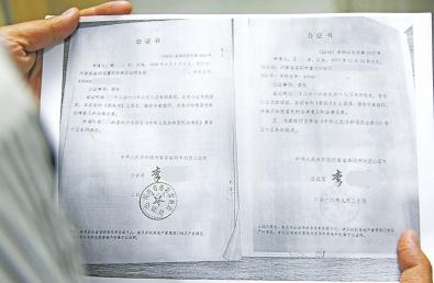 """洛阳女子伪造证件换来""""真""""公证书 变卖前夫房产"""