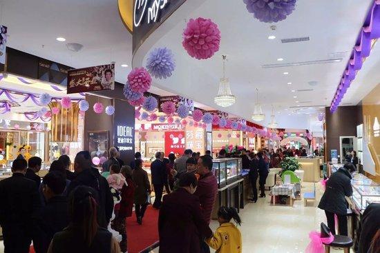 重磅来袭! 开启美丽生活的希望国际购物中心开业了!