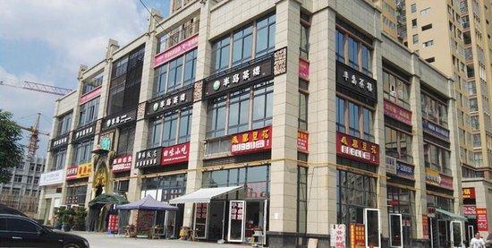 """20-75㎡临街商铺低价来袭 收获""""稳稳的幸福"""""""