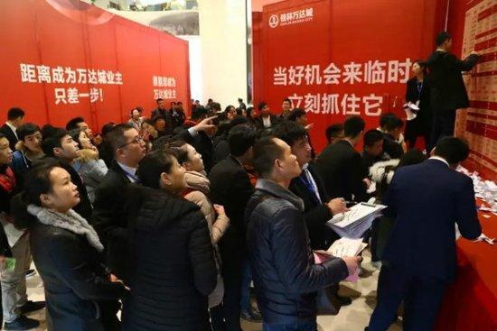 桂林万达城喜获上半年销售大满贯 开盘必火爆