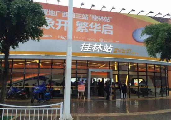 广西首家苹果直营店落户南宁华润万象城