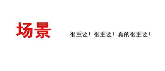 【老司机】好学并乐于分享,桂林地产人从不落伍