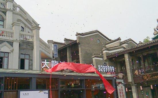 大龙湾城市展厅在桂林东西巷广场华丽绽放 不负期待