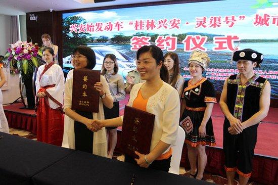 桂林兴安·灵渠号动车将于7月1日正式运行
