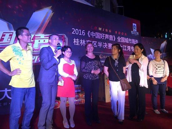 2016年中国好声音桂林赛区半决赛 恒大江湾专场落幕图片