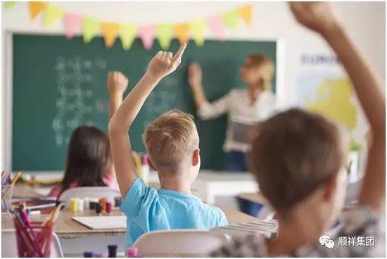顺祥天骄丨0-18岁教育 让成长的脚步在你的眼前绽放