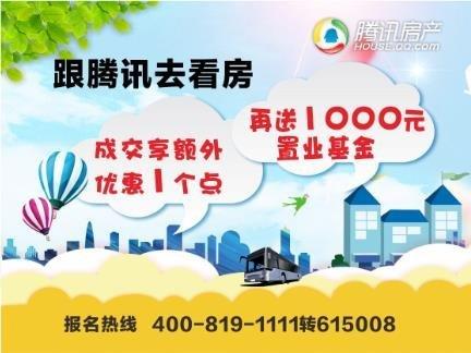 """重磅!大动作来袭 桂林这些项目""""直升""""你的幸福指数"""