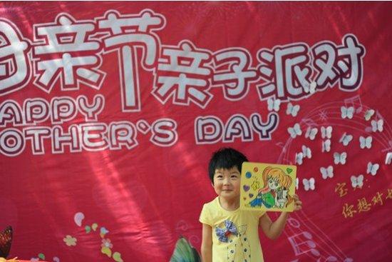 举办母亲节感恩活动