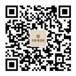 荣和·林溪府113-218㎡阔景洋房在售 均价8000元/㎡