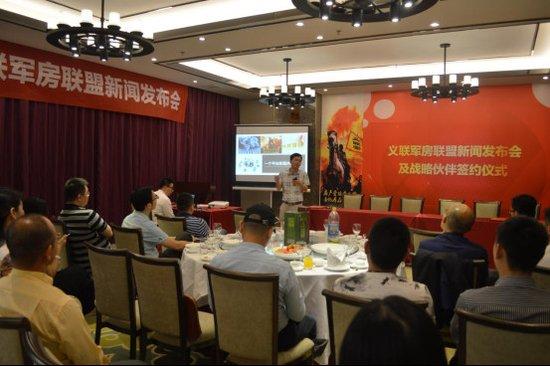 行业大事件:桂林史上最大房地产营销平台成立