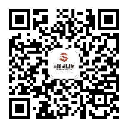三祺澜湖国际精工双湖居灵动户型热销 全款88折