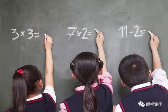 顺祥·天骄教育先行 站在高起点成就孩子非凡未来