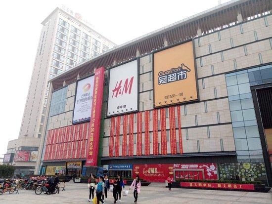 2015年已开业,位于桂林市临桂新区万福路与西城大道交汇处,商业面积10