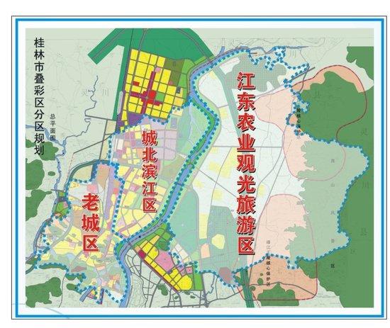 叠彩区人社局  地址 在哪里 上班时间 桂林本地宝