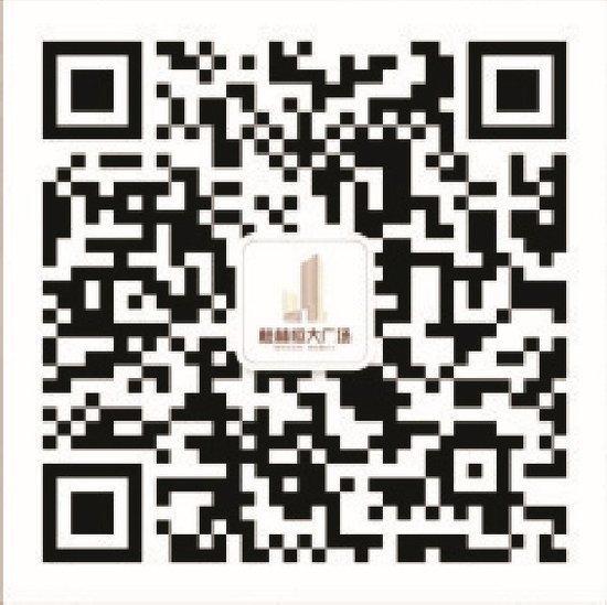 置业桂林恒大广场公寓 享高铁站前区带来的优质生活