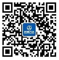 桂林万达城艺术小镇东坊铺火爆认筹 50万做翘脚老板
