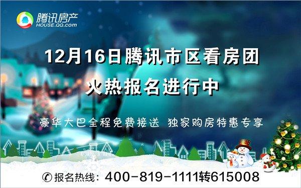 11月各线城市供地同比全降 北京卖地揽金480亿居首