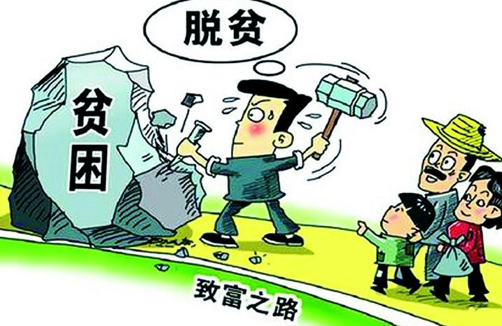 贵州:大扶贫5年减少776万贫困人口