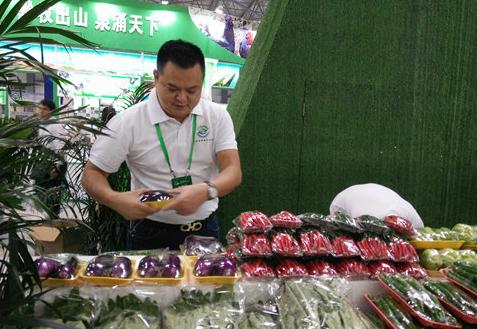 """80多种特色蔬果亮相2017农交会 食用菌成""""明星"""""""